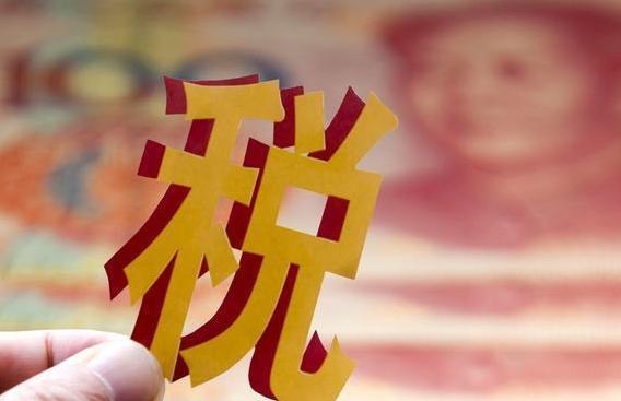 MCN(网红直播带货)税务筹划方案